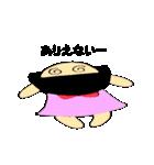 普通女子 桃ちゃん(個別スタンプ:14)