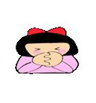 普通女子 桃ちゃん(個別スタンプ:23)