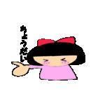 普通女子 桃ちゃん(個別スタンプ:24)