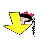 普通女子 桃ちゃん(個別スタンプ:26)