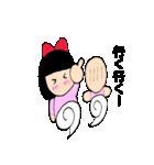 普通女子 桃ちゃん(個別スタンプ:27)