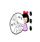 普通女子 桃ちゃん(個別スタンプ:28)