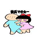 普通女子 桃ちゃん(個別スタンプ:30)