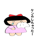 普通女子 桃ちゃん(個別スタンプ:31)