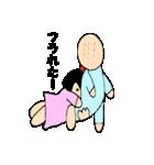 普通女子 桃ちゃん(個別スタンプ:34)