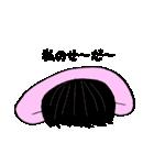 普通女子 桃ちゃん(個別スタンプ:35)
