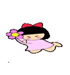 普通女子 桃ちゃん(個別スタンプ:36)