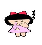 普通女子 桃ちゃん(個別スタンプ:40)