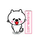 たれめねこ(個別スタンプ:01)