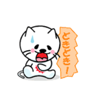 たれめねこ(個別スタンプ:02)