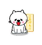 たれめねこ(個別スタンプ:08)