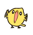 ピヨヨン(個別スタンプ:03)