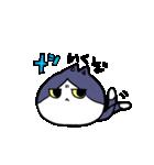 ぷにっとねこ ハチワレ君(個別スタンプ:20)
