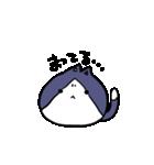 ぷにっとねこ ハチワレ君(個別スタンプ:26)