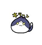 ぷにっとねこ ハチワレ君(個別スタンプ:30)