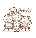 パパ ママ キッズ+ワンッ! 大人トットォ編(個別スタンプ:3)