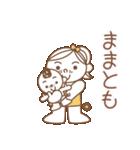 パパ ママ キッズ+ワンッ! 大人トットォ編(個別スタンプ:4)