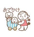 パパ ママ キッズ+ワンッ! 大人トットォ編(個別スタンプ:6)