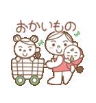 パパ ママ キッズ+ワンッ! 大人トットォ編(個別スタンプ:7)