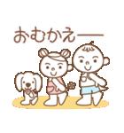 パパ ママ キッズ+ワンッ! 大人トットォ編(個別スタンプ:8)