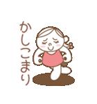 パパ ママ キッズ+ワンッ! 大人トットォ編(個別スタンプ:12)