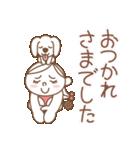 パパ ママ キッズ+ワンッ! 大人トットォ編(個別スタンプ:14)