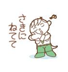 パパ ママ キッズ+ワンッ! 大人トットォ編
