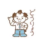 パパ ママ キッズ+ワンッ! 大人トットォ編(個別スタンプ:17)