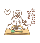 パパ ママ キッズ+ワンッ! 大人トットォ編(個別スタンプ:19)