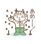 パパ ママ キッズ+ワンッ! 大人トットォ編(個別スタンプ:21)
