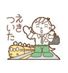 パパ ママ キッズ+ワンッ! 大人トットォ編(個別スタンプ:22)
