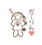 パパ ママ キッズ+ワンッ! 大人トットォ編(個別スタンプ:25)