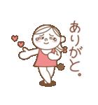 パパ ママ キッズ+ワンッ! 大人トットォ編(個別スタンプ:27)