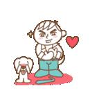 パパ ママ キッズ+ワンッ! 大人トットォ編(個別スタンプ:29)