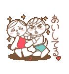 パパ ママ キッズ+ワンッ! 大人トットォ編(個別スタンプ:31)