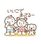 パパ ママ キッズ+ワンッ! 大人トットォ編(個別スタンプ:34)