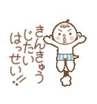 パパ ママ キッズ+ワンッ! 大人トットォ編(個別スタンプ:35)