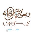パパ ママ キッズ+ワンッ! 大人トットォ編(個別スタンプ:36)