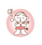 パパ ママ キッズ+ワンッ! 大人トットォ編(個別スタンプ:40)