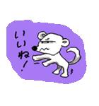 びびり動物(個別スタンプ:1)