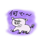 びびり動物(個別スタンプ:2)