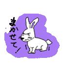 びびり動物(個別スタンプ:3)