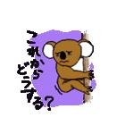 びびり動物(個別スタンプ:4)