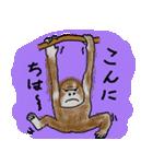 びびり動物(個別スタンプ:5)