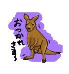 びびり動物(個別スタンプ:6)