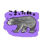 びびり動物(個別スタンプ:7)