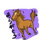 びびり動物(個別スタンプ:8)