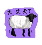 びびり動物(個別スタンプ:11)