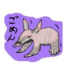 びびり動物(個別スタンプ:15)