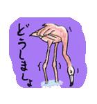 びびり動物(個別スタンプ:18)